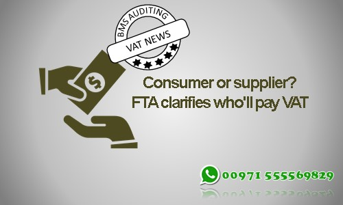 Consumer or supplier? FTA clarifies who'll pay VAT