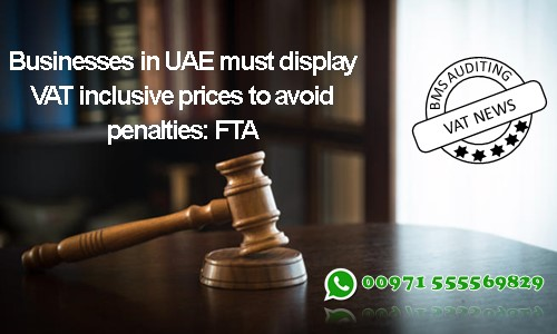 VAT in UAE 2018